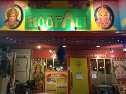 Roopali Indian Restaurant