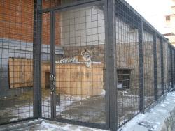 Chelyabinsk Zoo