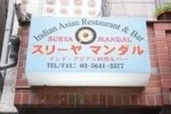 Surya Nihonbashiten