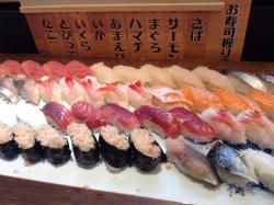 Fuji Sushi Buffet Dining, Yoichi