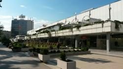 GTC City Shopping Centre