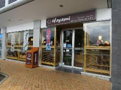 Hayami Japanese Restaurant