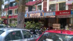 Guruprasad Restaurant