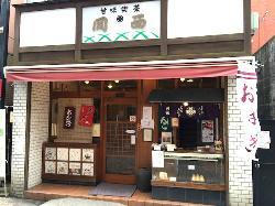 Kammi Cafeokanishi