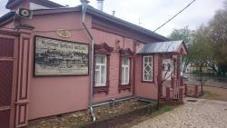 Museum Pastila Factory