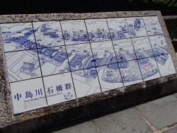 Nakashimagawa Park