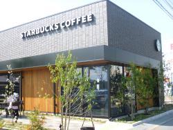Starbucs Coffee Himeji South