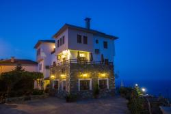 Papagiannopoulou Guest House