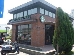 Starbucks Coffee, Himeji Shikama