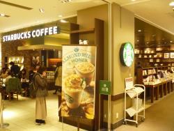 Starbucks Coffee Lucua Osaka