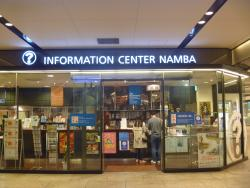 Visitors Information Center in Namba, Osaka