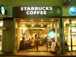 Starbucks Coffee Kobe Motomachi Ekimae