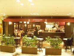 Antico Cafe Al Avis Hankyu Sanbangai