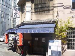 Hanamarutei, Yodoyabashi