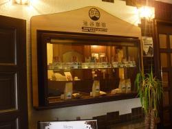 Shibuya Coffee, Kitahama