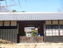 Mikawa Ashinoya Jinya