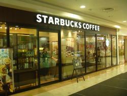 Starbucks Coffee, Apita Yokkaichi