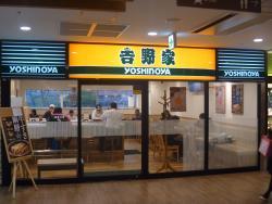 Yoshinoya, Asty Gifu Station