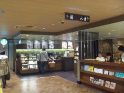 スターバックスコーヒー ASTY岐阜店