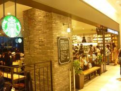 Starbucks Coffee, Lucua 1100 2F Grand Marche