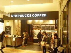 Starbucks Coffee Lucua 1100 2F Atrium Garden