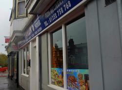 Harun's Kebab House