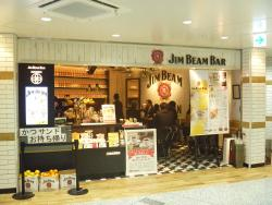 Jim Beam Bar Ekimarche Shinosaka