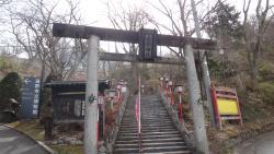 Nabekura Park