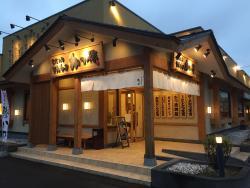 Katsutoku Toyohira