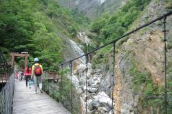 Baiyang Waterfall