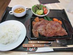 Restaurant Higonomichi