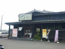 Shunsaisowa Zentetsubamesanjo