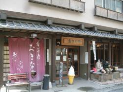 Okinaya