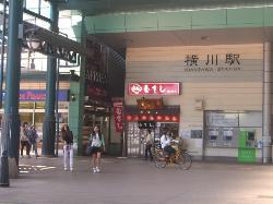 Musubi Musashi Yokogawa Station