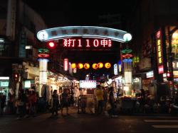 Linjiang Street (Tonghua) Night Market