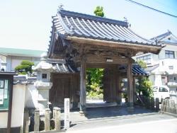 Henjoji Temple