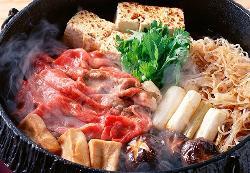 Tokyo Sukiyaki-Tei