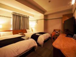 APA Hotel Fukui Katamachi