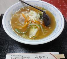 Nakashin Shokudo