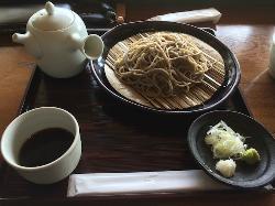 Fushoan Akaneya