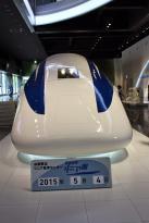 Yamanashi Linear Visitor Center
