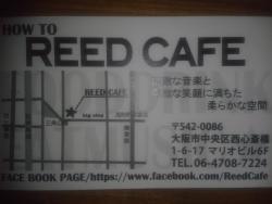 Reed Cafe
