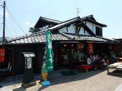 Tsuen