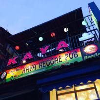 REGGAE酒吧