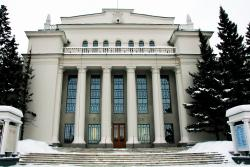 Novosibirsk State Philharmonic Society