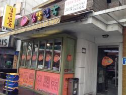 Gimbap Cheonguk