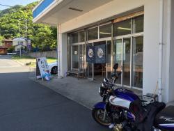 Minato Dining Ohara