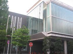 Suginami Public Hall