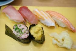 Sushi Misakimaru