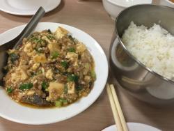 黔園川菜餐庁